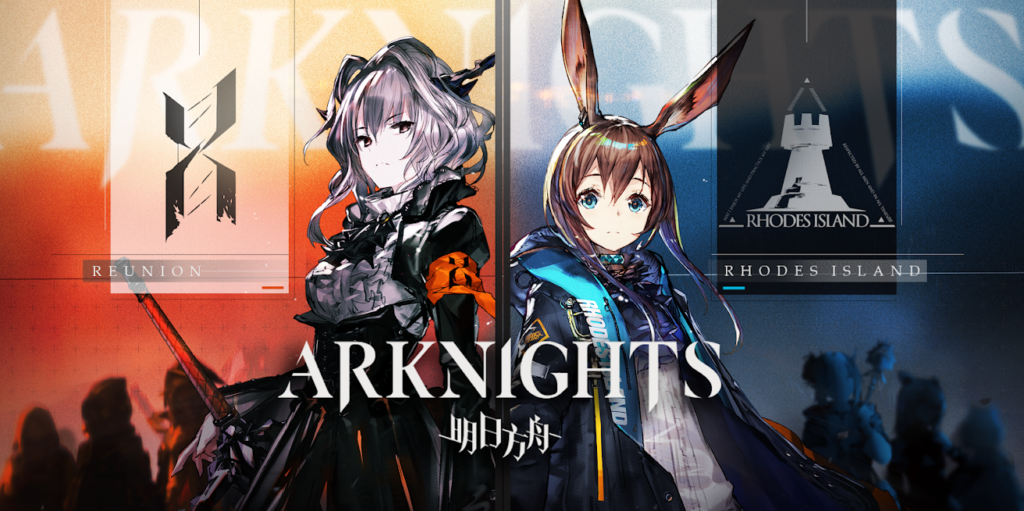 Arknights on PC